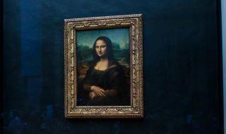 Продадоха копие на Мона Лиза за 2,9 млн. евро (СНИМКИ)