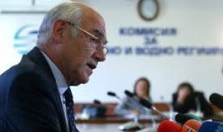 КЕВР казва новата цена на природния газ