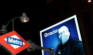 Отбой! Испания отмени плана за постепенно отпадане на COVID мерките