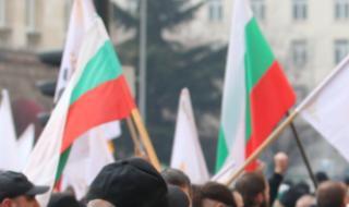 Протест пред Министерски съвет, искат оставката на правителството