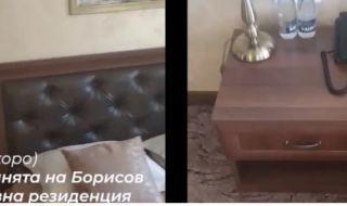 Мая Манолова пусна кадри от друга спалня, свързвана с Борисов - тази в Паламара ВИДЕО - 1