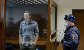 Ето къде Навални ще излежава присъдата си