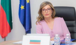 Захариева: България е готова да продължи разговорите със Северна Македония