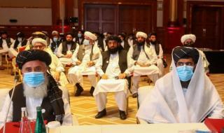 Талибаните и афганистанското правителство продължават преговорите, краят е неясен