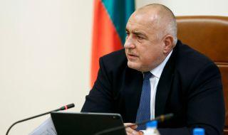 Борисов: 28 март е определен за дата за избори, Радев трябва да я отстоява