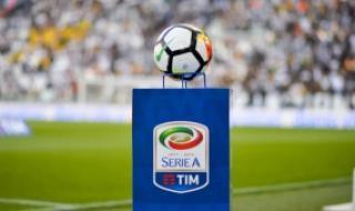 Спасяват мачовете в Италия