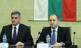 Президентът обявява състава на новото служебно правителство - 1