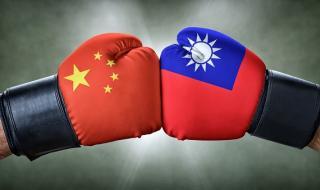 Цай Ингвен: Китай трябва да съжителства с демократичен Тайван