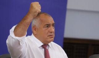 Борисов може да ни управлява до ноември 2021 г.