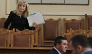 Аврамова: ВиК холдингът няма да се приватизира