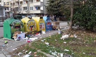 Бургас се задушава от боклуци и мизерия, а кметът на града мечтае за крематориум