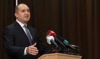 Президентът назначи Александър Маринов за председател на Стратегическия съвет