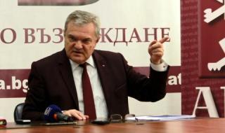 Румен Петков: ЕК потвърди липсата на доверие в българското правителство