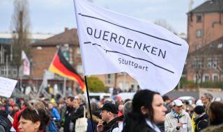 Протести срещу COVID-19 и за мир в Германия - 1