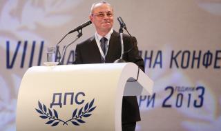 Ето как държавата на Борисов работи за благосъстоянието на Ахмед Доган