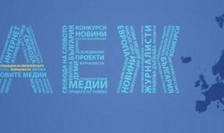 АЕЖ - България иска преразглеждане на кандидатурата на Гешев