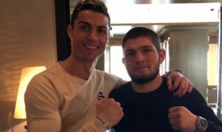 Роналдо: Моят брат Хабиб Нурмагомедов ще победи!