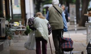 По 50 лева бонус месечно за пенсионерите до редовните парламентарни избори