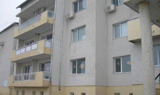 Огнище на COVID-19 в жилище за младежи с умствена изостаналост в Стражица
