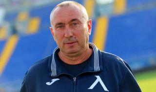 Фенове на ЦСКА не пропуснаха да се помайтапят с Мъри Стоилов - 1
