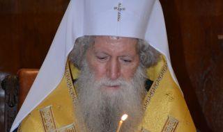 Изписват патриарх Неофит - 1