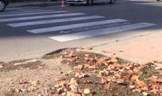 Жена бере душа в болница, две коли я удариха на пешеходна пътека