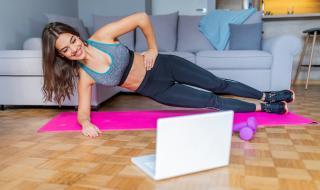 Как да тренираме ефективно у дома?