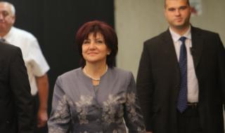 Освиркаха Караянчева във Велико Търново