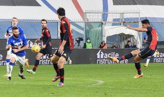 Дженоа взе дербито със Сампдория и продължава напред за Купата