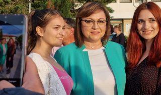Нинова в Ковачевци: Ще преизчислим пенсиите