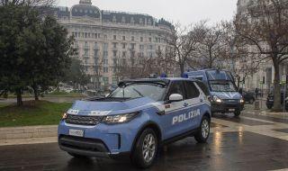 Голяма акция срещу престъпността в Италия - 1