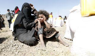 ООН поиска близо $4 милиарда за Йемен