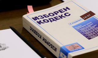 Българите в Чикаго поискаха въвеждане на явен вот за изборите