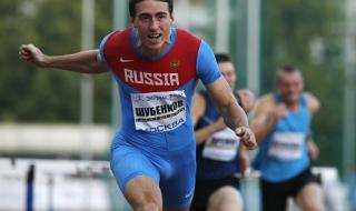 Светлина в тунела за руската лека атлетика