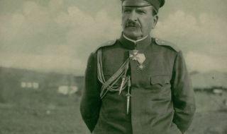 18 октомври 1918 г. Екзекутиран е ген. Радко Димитриев