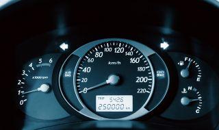 Как да разберем реалните километри при покупка на употребявана кола