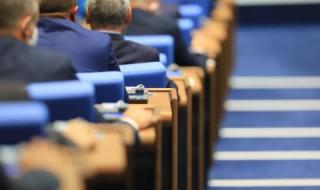 Кворум в Народното събрание, започват дебатите за промени в Изборния кодекс