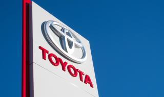 98% спад в тримесечната печалба на Toyota