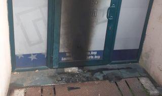 Отново атака срещу офис на ГЕРБ. Този път палеж в Ямбол