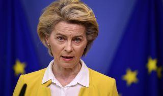 Урсула фон дер Лайен няма да присъства на чествания в Украйна