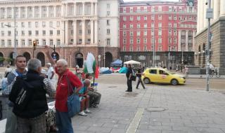 69-та вечер на протести срещу правителството