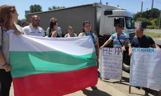 Превозвачи протестират на