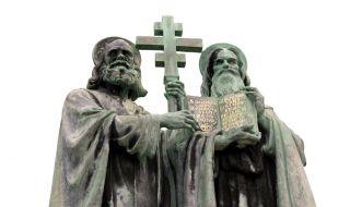 В Прага започват честванията на Деня на светите братя Кирил и Методий