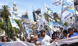 Аржентина събра милиарди от богатите