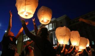 Готвят изненада за управляващите в 70-ия ден на протеста