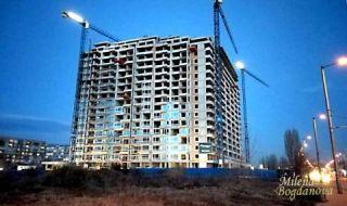 С колко ще поскъпнат жилищата в София