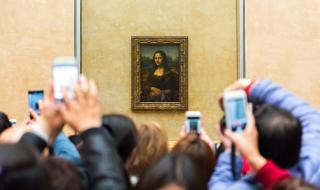 """""""Мона Лиза"""" се завърна у дома"""
