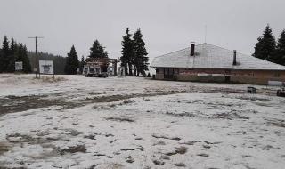 """Първи сняг и в """"Пампорово"""" (СНИМКИ)"""