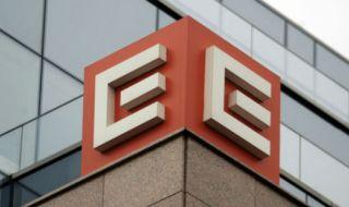Еврохолд избра J.P. Morgan AG за сделката с ЧЕЗ Груп - 1