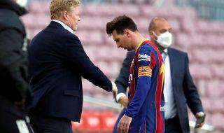 Намеци за края на Меси с Барселона